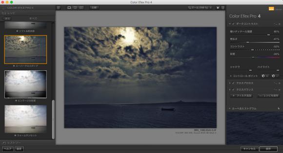 Nik collection Color Efex Pro