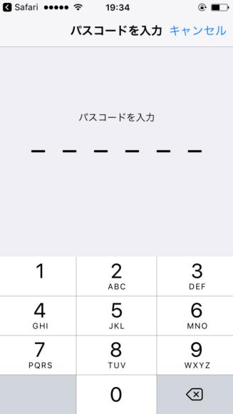 iphoneパスコード入力