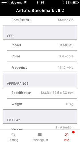iphonese_cpu_tsmc CPUを調べる